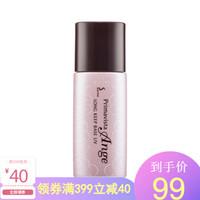 SOFINA苏菲娜 控油持妆隔离妆前乳 SPF16PA++ 25ml