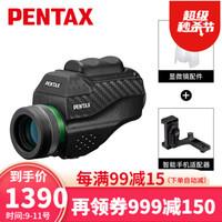 PENTAX 宾得 vm 望远镜 掌中宝  VM 6x21 WP套机+手机夹+显微镜