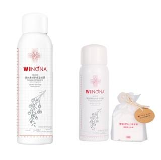 WINONA 薇诺娜 青刺果修护保湿喷雾护肤套装 150ml