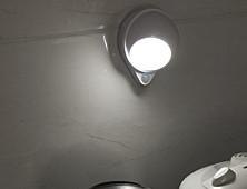 QIFAN 启梵 DMK-022PL 智能人体感应壁灯 黄光 0.8W