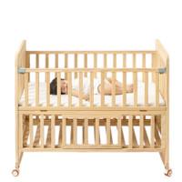 BabyCare 婴儿实木多功能乔伊斯婴儿床 105*60*99.5cm