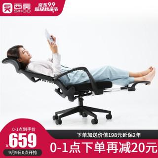 西昊(SIHOO)人体工学电脑椅子 办公椅转椅座椅老板椅电竞网布躺椅 大角度午休椅 M81C午休椅(黑色+网布+带脚踏)