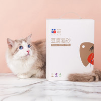 萌克豆腐猫砂无尘除臭天然植物原料吸水易打理幼猫成猫猫砂2.4KG