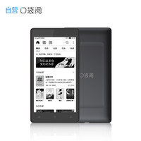 腾讯阅文 口袋阅经典款 5.2英寸 电纸书阅读器 8GB