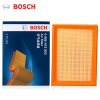 5日0点:Bosch 博世 0986AF2853 空气滤芯 适配日产车系
