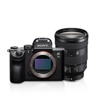 1日0点 : Sony/索尼 Alpha 7 III 7M3K(28-70)全画幅微单数码相机 a7m3