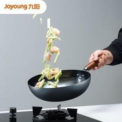 Joyoung 九阳 CTW3201-C 精铁无涂层炒锅 32cm *3件