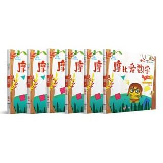 京东PLUS会员 : 《学而思 摩比爱数学 探索篇》(套装共6册)