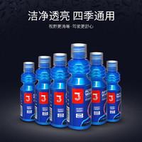 汽车镀膜玻璃水雨刷精 12瓶装 *2件