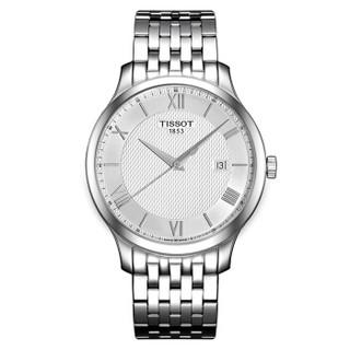 TISSOT 天梭 俊雅系列 T063.610.11.038.00 男士石英手表