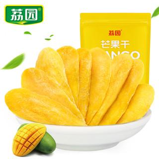 泰国风味 大包装芒果干 500g