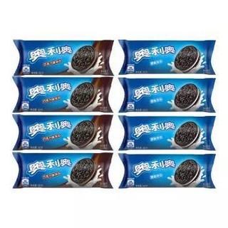Oreo 奥利奥 夹心饼干 原味+巧克力味 58g 8连包 *5件