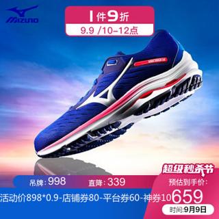 Mizuno美津浓高端减震稳定男款慢跑鞋大V鞋 WAVE RIDER 24 J1GC2003 蓝白红 41 +凑单品