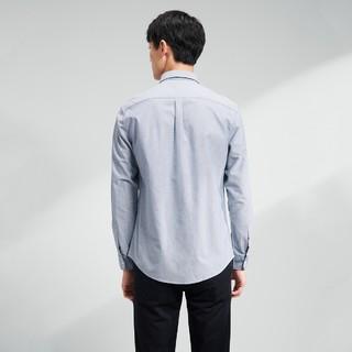 HLA 海澜之家 HNEAD1Q002A02 男士纯棉衬衫