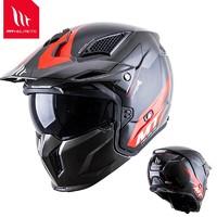 MTHELMETS MT街霸组合盔 摩托车头盔