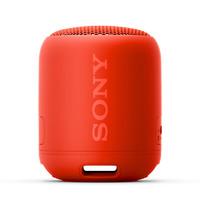 SONY 索尼 SRS-XB12 便携式无线蓝牙音箱 红色