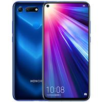 HONOR 荣耀 V20 智能手机 8GB+128GB 全网通 幻影蓝