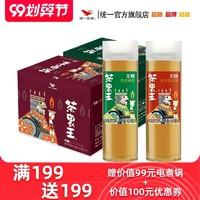 张若昀推荐统一茶里王无糖0糖茶饮料绿茶乌龙茶420ml*12整