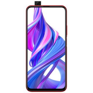 HONOR 荣耀 9X 4G智能手机 6GB+64GB 魅焰红
