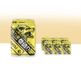 维伊康   0脂肪维生素运动饮料 6罐
