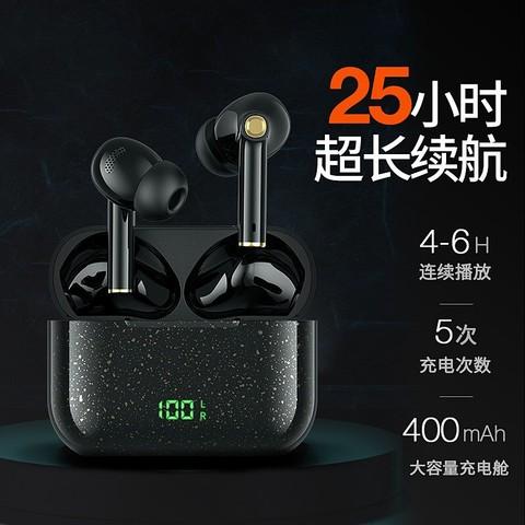 百亿补贴:HAVIT 海威特 i100G 游戏版 无线蓝牙耳机