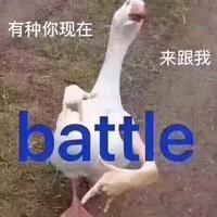 母婴99大促天猫最值得买TOP榜单,跟着买省到家~