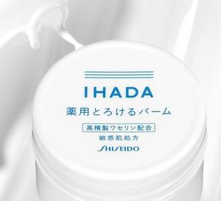 SHISEIDO 资生堂 高保湿滋润面霜 20g