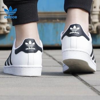 adidas 阿迪达斯 三叶草贝壳头 EG4958 男士休闲板鞋