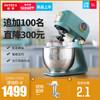 柏翠PE4866厨师机家用小型和面机商用揉面机鲜奶机多功能和面机