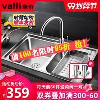 华帝洗菜盆双槽 厨房洗碗池水池洗手盆加厚304不锈钢大水槽家用