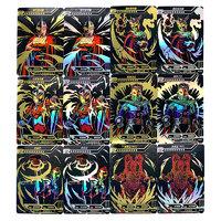 奥特曼卡片LGR黑金满星卡炫彩收藏卡牌十星反光角色奥特之王37-54