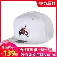 Nike耐克運動帽子男女帽2020秋季AJ棒球網球高爾夫球帽遮陽鴨舌帽
