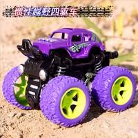 百睿星慣性四驅越野車玩具車抗耐摔回力兒童玩具車男孩寶寶模型