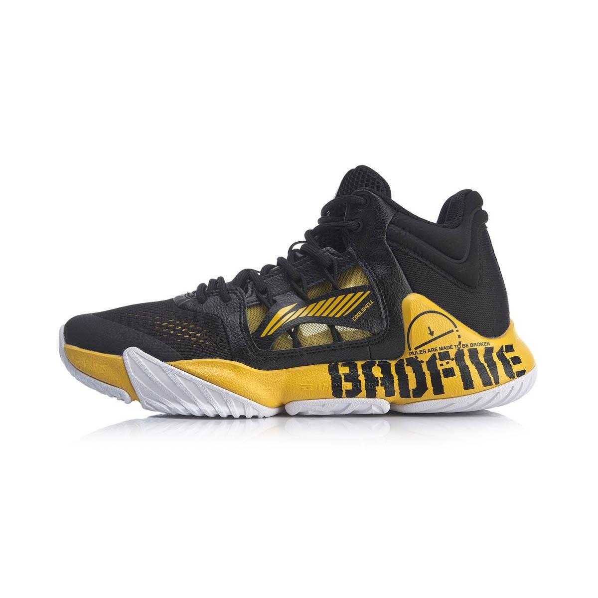 LI-NING 李宁 暴风3代 男士篮球鞋 ABAP073-4 黑色/黄色 41