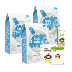 LittleFreddie 小皮 婴儿辅食原味有机大米粉 礼盒装 +凑单品