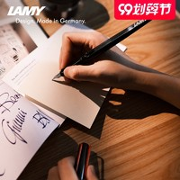 Lamy德国凌美喜悦系列墨水笔 官方旗舰店艺术笔JOY亮黑笔杆美工钢笔