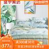 盛宇专版专利多珍纺纯棉四件套床品1.5被套1.8米全棉床单床笠条叶