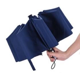 YONGTIAN 咏天 全自动10骨折叠伞 藏青 105cm