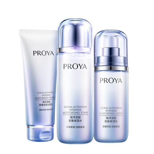 PROYA 珀莱雅 活能密集保湿系列护肤套装 3件套(洁面100g+水135ml+乳100ml)