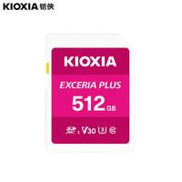 体验不一样的高速传输,铠侠512GB SD存储卡给我想要的