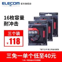 elecom宜丽客大容量卡盒相机存储卡耐冲击SD卡内存卡抗压防刮保护盒TF卡收纳盒