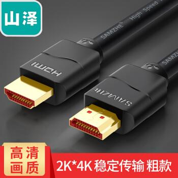 山泽(SAMZHE)hdmi高清线4k视频数据线2.0版 3d电脑电视显示器机顶盒ps4连接 AM6粗款 黑色 0.5米