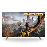 SONY 索尼 KD-65X9100H 4K液晶电视 65英寸