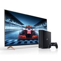 SONY 索尼 X9100H系列 KD-55X9100H 4K液晶电视 55英寸+PS4 Pro 1TB PlayStation国行游戏主机套装 HDMI2.1