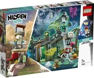 LEGO 乐高 幽魂秘境系列 70435 被遗弃的监狱