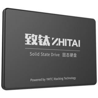 ZhiTai 致钛 Active SC001 SATA3.0 固态硬盘 1TB