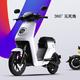 小牛电动 MQis 80 动力版 新国标电动自行车 4999元包邮