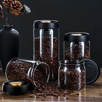 抽真空咖啡罐咖啡豆密封罐咖啡粉保存罐保鲜防潮玻璃储物罐储存罐