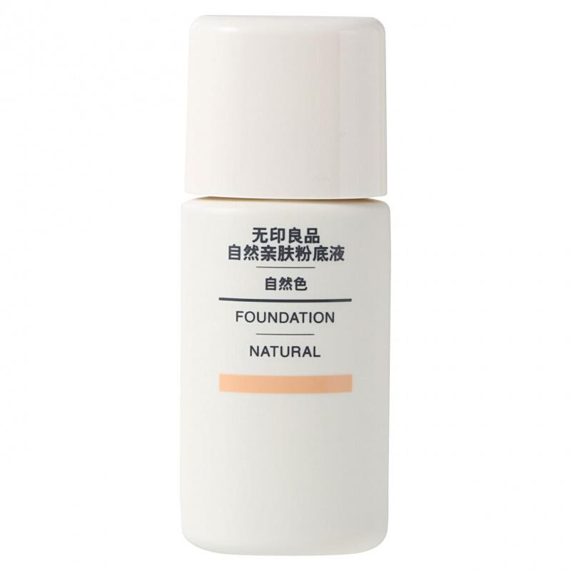 MUJI 无印良品 自然亲肤粉底液 自然色