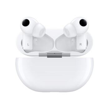 华为/HUAWEI FreeBuds Pro 真无线蓝牙耳机 入耳式 主动降噪 环境音/人声透传 有线充版 陶瓷白